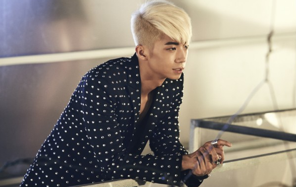 Jang Woo Young to Hold First Solo Debut Showcase