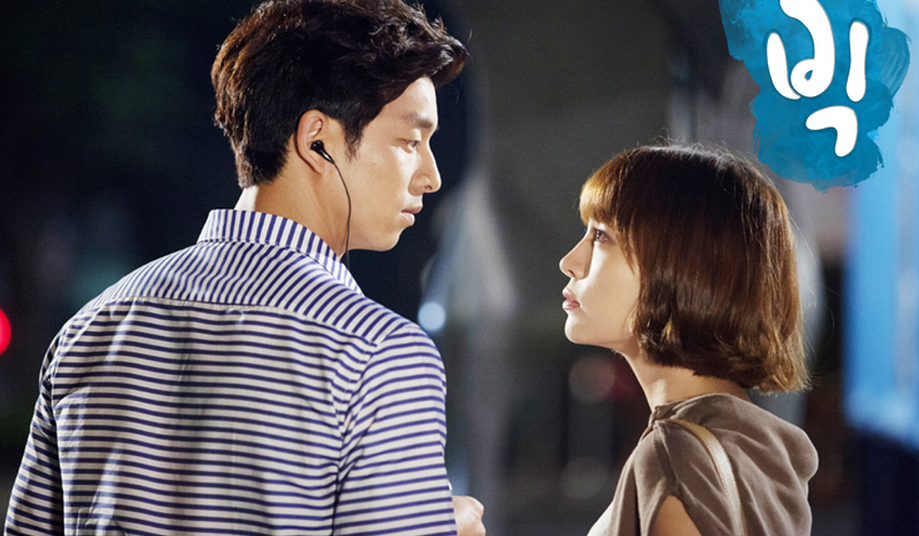 """Big"" Teases with Another Romantic Kiss between Gong Yoo and Lee Min Jung"