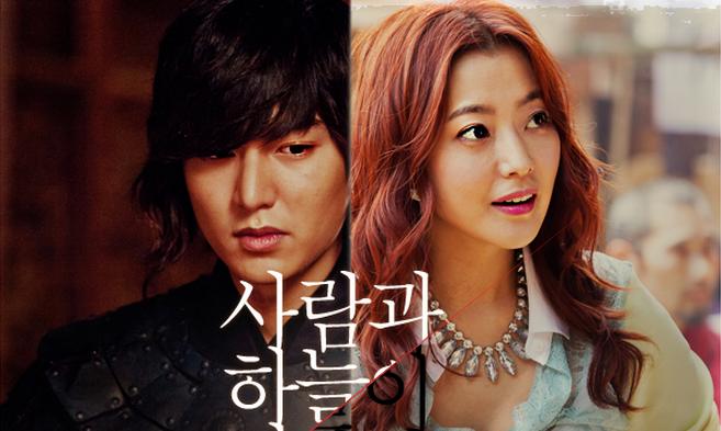 "Lee Min Ho's ""Faith"" Holds Prayer Ceremony"