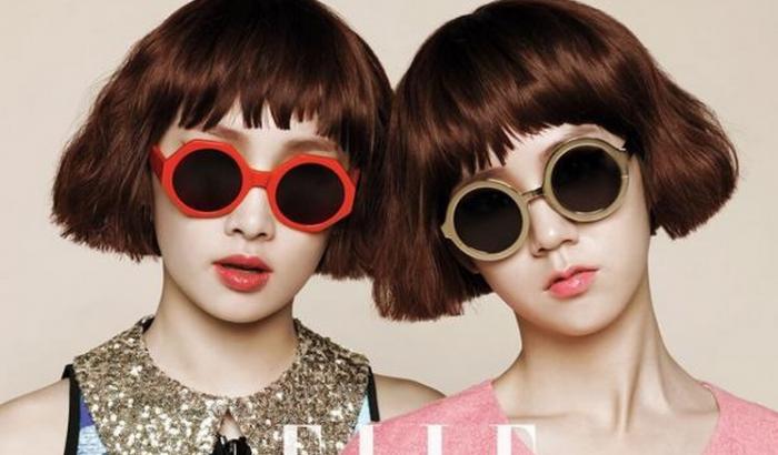Celebrity Twins in K-Pop