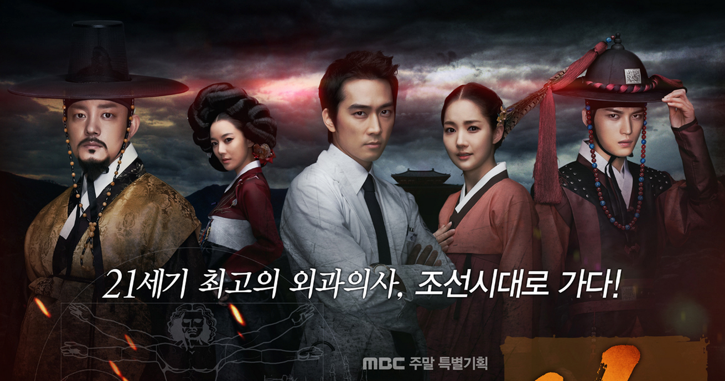 """Dr. Jin"" to Have Two-Episode Extension"