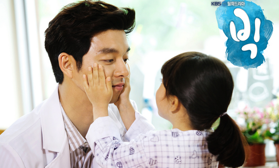 """""""Big's"""" Gong Yoo Is Great with Kids"""