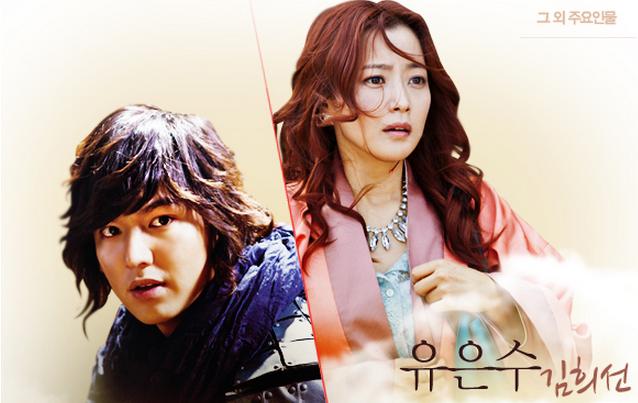 "Lee Min Ho & Kim Hee Sun's ""Faith"" Releases New Action-Filled Trailer + BTS Video"