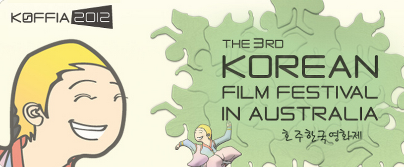 Mark Your Calendars for the 3rd Korean Film Festival in Australia (KOFFIA)