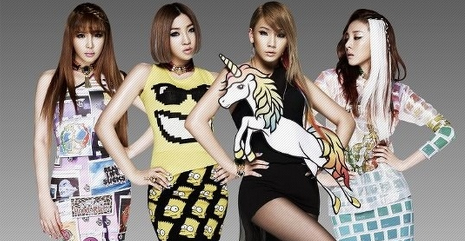 2NE1 Cancels Upcoming Single, Will Release Album in October Instead