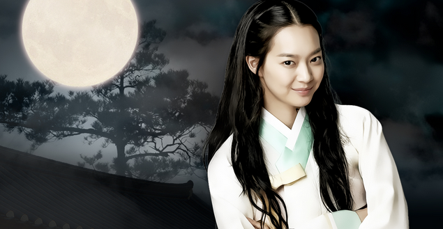 """Arang and the Magistrate"" Releases New Teaser Stills of Shin Min Ah"