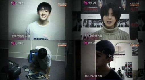 Super Junior's Trainee Days Exposed!