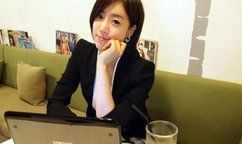 Tara Eunjung