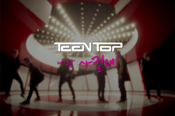 "Teen Top Unleashes Second Teaser for ""Be Ma Girl"""