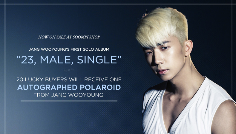 """[Soompi Shop] 2PM Jang Woo Young's """"23, Male, Single"""" Package – Win a Signed Polaroid!"""