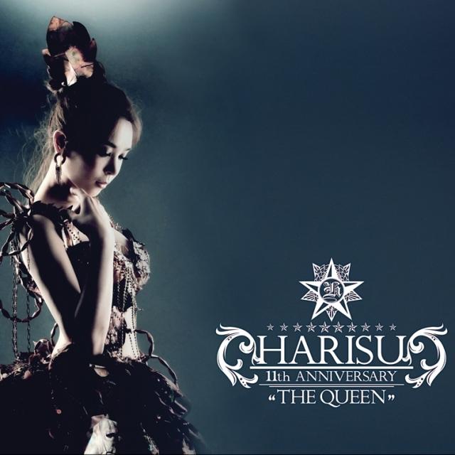 """Harisu's """"Shopping Girl"""" Teaser Released"""