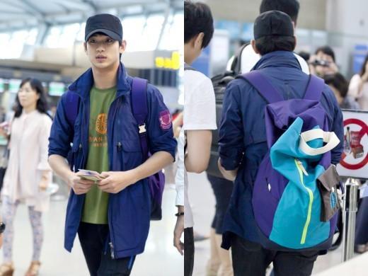Kim Soo Hyun's Recent Airport Fashion Gains Attention