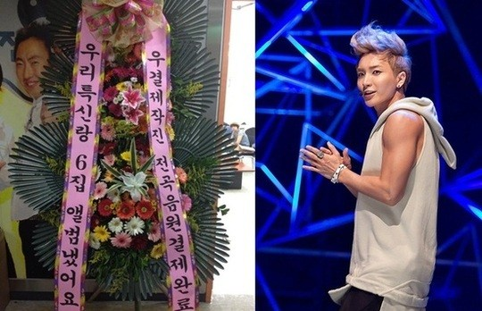 "Leeteuk Thanks ""We Got Married"" Staff"