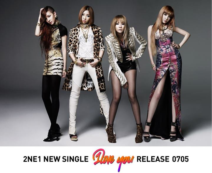"[Exclusive] 2NE1 ""I Love You"" Review"