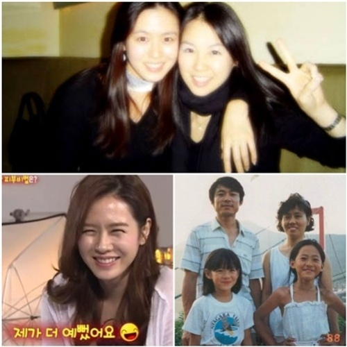 Son Ye Jin's Childhood Photos with Older Sister Revealed
