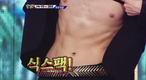 """2PM's Wooyoung Lifts Shirt to Show """"Chocolate"""" Abs on SBS """"Strong Heart"""""""