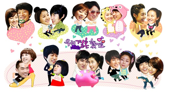"MBC's ""We Got Married"" To Have as Many as 41 International Versions"