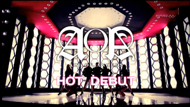 """AOA Makes Their Debut Performance on Inkigayo with """"Elvis"""""""