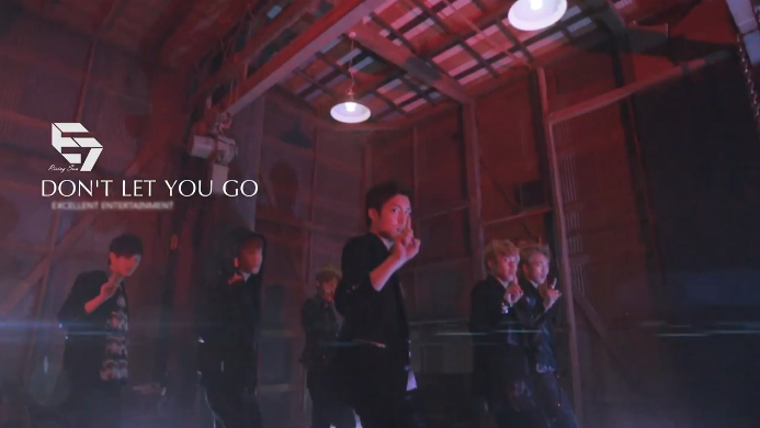 """Rookie Group E7 Releases Music Video for """"Don't Let You Go"""""""