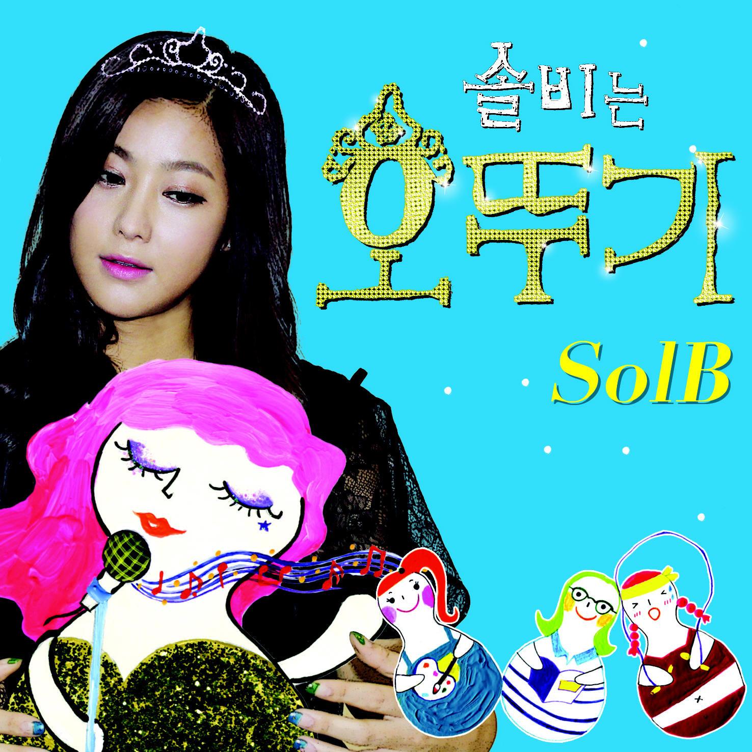 "Solbi Releases Comeback MV ""Ottogi"" Feat. 4Minute's Jiyoon"