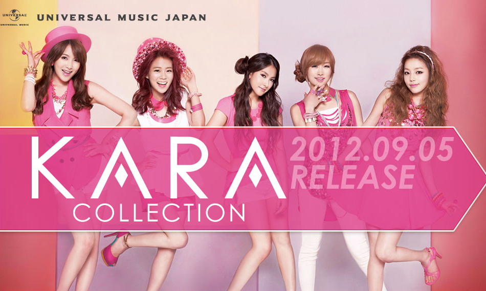 "Kara Releases Teasers for Upcoming Japanese Album ""Collection"""