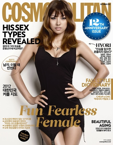 "Sexy Queen Lee Hyori is Back in Black for ""Cosmopolitan"" Anniversary Edition"
