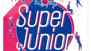 120802_SuperJunior_RepackageAlbum