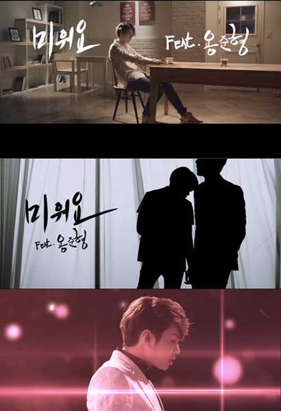 """Eru To Come Back With """"I Hate You"""" Featuring BEAST's Yong Junhyung"""