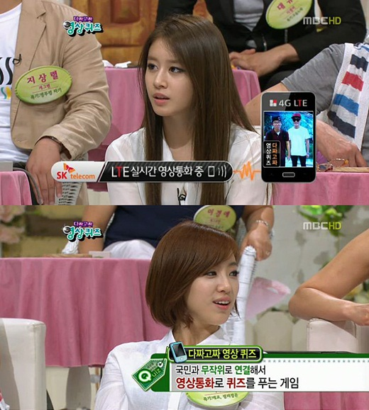 """""""Quiz To Change the World"""" Airs Without Editing Out T-ara, Viewers Show Negative Response"""
