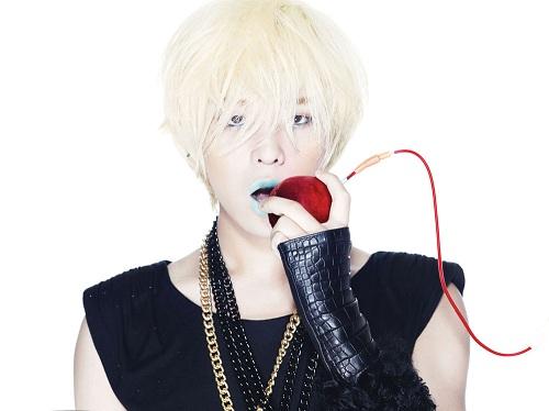 G-Dragon Postpones New Album Release Date