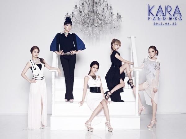 "Kara Releases Jacket Cover for ""Pandora"""