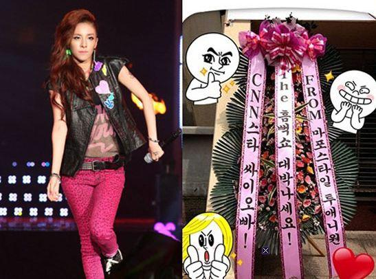 2NE1 Sends Congratulatory Wreath to PSY for his Concert