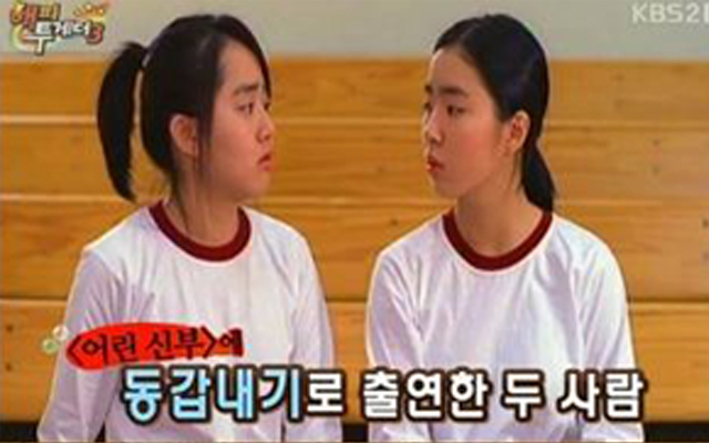 Shin Se Kyung Thinks Moon Geun Young Looks Younger Than Her