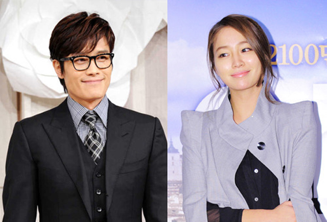 Lee Byung Hun Boldly and Clearly Says His Girlfriend's Name on the News