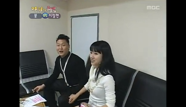 """Photos of """"When PSY Was Skinny"""" Surface Online"""