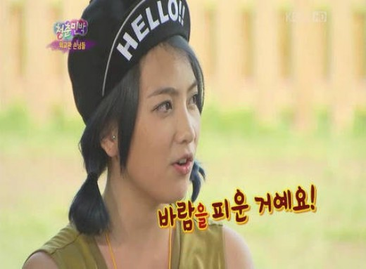 Kara's Kang Jiyoung Was Cheated On By Her Ex-Boyfriend