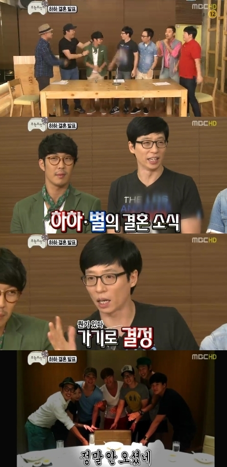 """Yoo Jae Suk: """"I Was the First To Know About HaHa Getting Married"""""""