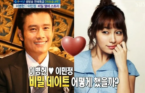 Lee Min Jung Came by Lee Byung Hun's Home at Least Once a Week Since April