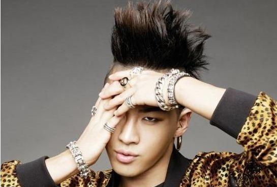 Big Bang's Taeyang Shocks Fans with Girlfriend Tweet