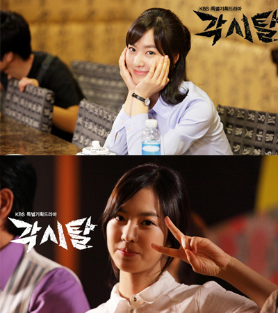 """""""Bridal Mask"""" Lead Jin Se Yeon Is Adorable in """"Elle"""" Pictorial"""