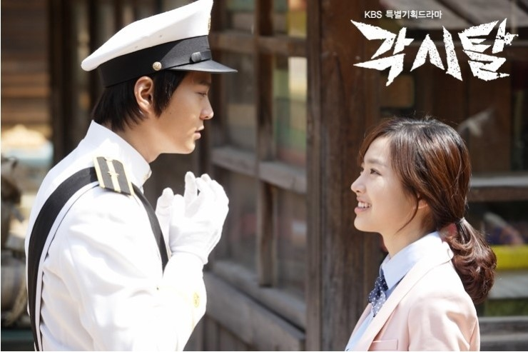 """Bridal Mask"" Production Team Not Happy With Jin Se Yeon's Decision To Join ""Five Fingers"""