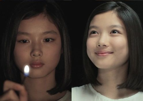 Child Actress Kim Yoo Jung Is a Dancing Queen in Derma-B Commercial