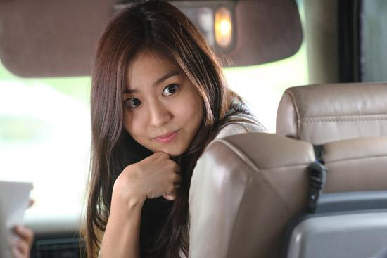 After School's Uee Cheers on Nexen Heroes and Her Dad in Selca on Me2Day