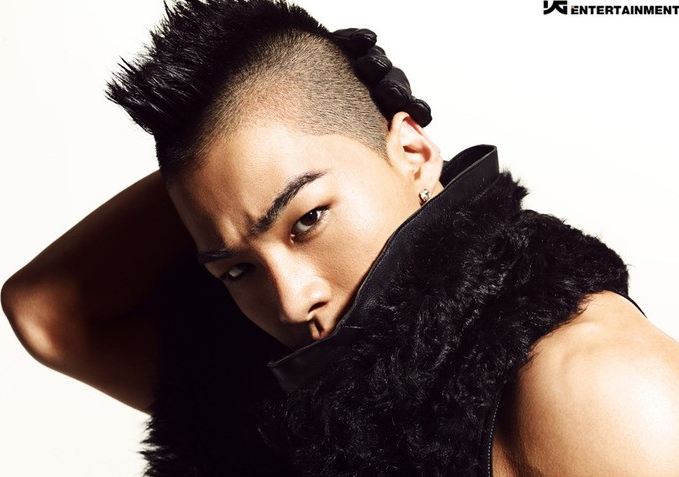 Taeyang Posts Photograph of His New Hairstyle on Twitter