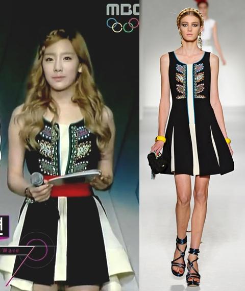 Girls Generation Taeyeon's Good Looks Overshadow Runaway Model?