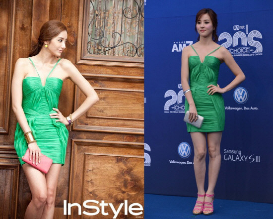 Han Chae Young and Han Hye Jin Fashion Face Off