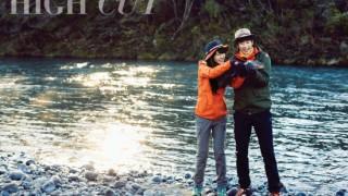 High Cut Soohyun Suzy 2