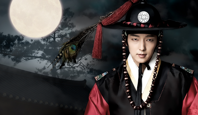 "Lee Jun Ki Looks Serious on the Set of ""Arang and the Magistrate"""