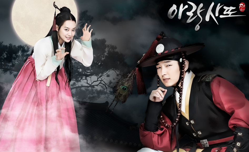 """""""Arang and the Magistrate"""" to Air Special Prior to Premiere"""