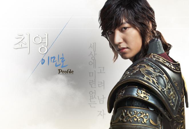 """Faith"" Releases New Stills of Lee Min Ho"